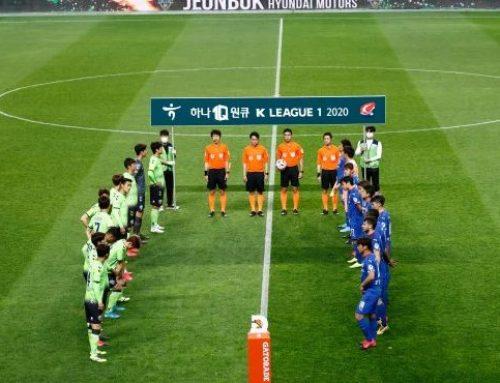 ပရိသတ်တွေမပါဝင်ပဲ ပြန်လည်စတင်ကျင်းပနေပြီဖြစ်တဲ့ တောင်ကိုရီးယား ကေလိဂ်ဘောလုံးပွဲ